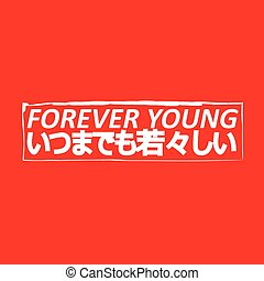 japanese style typography